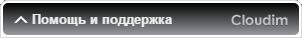 Он-лайн чат доступен только авторизированным пользователям!
